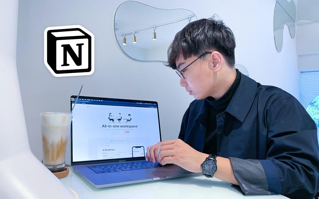 甘特圖也可用!設計師在工作上可以如何使用 Notion 筆記軟體